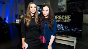 Porsche Corporate Night