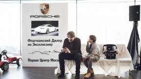Porsche Exclusive Winter
